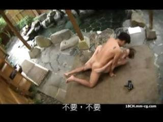 small oriental wife receives drilled outdoors