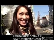 japanese wife coercive sex orgy hardcore rape